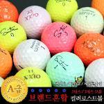 젝시오 PHYZ 세인트나인 컬러 로스트볼(10알 1세트)