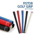 골프그립02 /아이언-우드-드라이버 공통사용/골프그립/골프연습용품