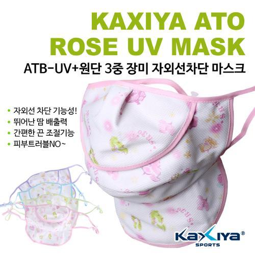 [KAXIYA] ATO 국내생산 ATB-UV+원단 3중 장미 자외선차단 마스크