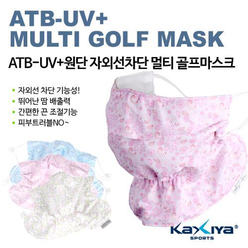 [KAXIYA] ATO 국내생산 ATB-UV+원단 자외선차단 멀티 골프마스크