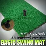 [KAXIYA] 지온 가볍고 휴대가 간편한 베이직 골프 스윙매트(고무티 증정)