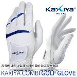 [KAXIYA] 손에 감기는 착용감 그립감 향상 카시야 콤비 반양피 골프장갑