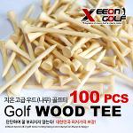 [KAXIYA] 고급 천연 원목 나무티 100개 구성