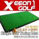 [카시야] 페어웨이 싱글 골프 스윙매트