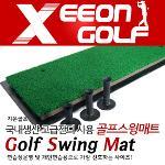 [카시야] 연습장용/개인연습용 골프스윙매트(고무티3개포함)