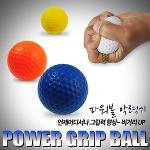 [KAXIYA] 골프 손가락 악력증가 손가락 악력기