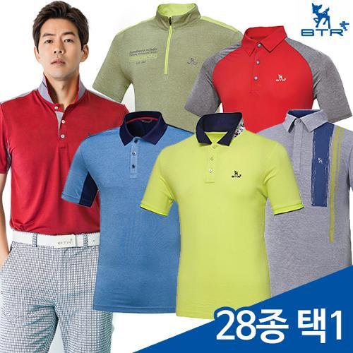 ★시즌오프★ [BTR] 남성 골프웨어 반팔티셔츠 28종 모음