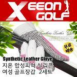 [카시야] 여성용 합성피혁 형광색 디자인 실리콘 양손 골프 합피장갑 2세트