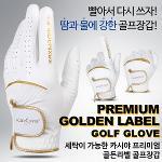 [카시야] 세탁가능한 프리미엄 골든라벨 남성용 골프장갑