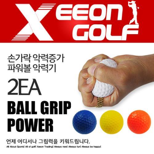 [카시야] 지온 골프 손가락 악력증가 손가락 악력기 2EA