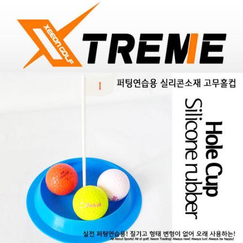 [카시야] 퍼팅연습용 깃대 실리콘 고무홀컵