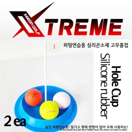 [카시야] 퍼팅연습용 깃대 실리콘 고무홀컵 2개