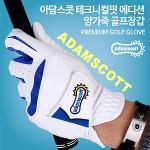 [아담스콧] 테크니컬핏 에디션 양가죽 골프장갑