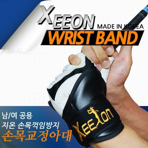 [카시야] 손목 꺽임 방지용 손목교정아대