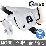 GMAX 지맥스 NOBLE 노블 남성 합피장갑 [여름전용]