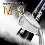 [MFS골프]전문 단조 M9 아이언(MFS카본아이언)초,중,상급자