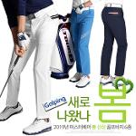 골핑특가/마스터베어 2019년 신상 봄 S/S 허리밴딩 골프바지 6종