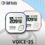 골프버디 VOICE-2S 보이스캐디 거리측정기(슬로프기능)