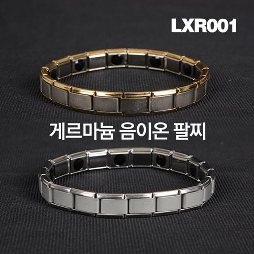 게르마늄 음이온 팔찌 LXR001