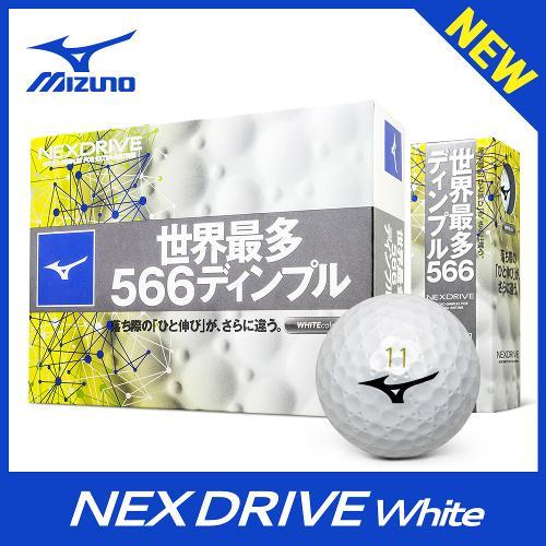 미즈노 X MIZUNO NEXDRIVE 화이트 2피스 골프공(12알)