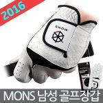 MONS 몽스 남성 천연양피 장갑