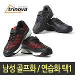 트리노바 남성 골프화(스크린/연습화) 2종 택1
