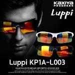 [카시야] 프로그레스 편광렌즈 스포츠고글 루피 Luppi KP1A-L003