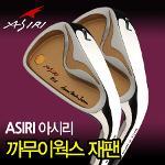 골드 아시리 EXC 아이언 50년전통(주)까무이웍스재팬(여성용)