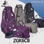 블랙앤화이트 ZGK6CB 캐디백세트 골프백세트
