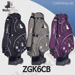 블랙앤화이트 ZGK6CB 캐디백 골프백