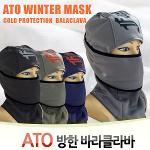 [바로골프]ATO 방한 바라클라바 코오롱 COOLON원사사용 겨울자외선차단 100%국내생산 안감스판기모 보온성 입마개 부드러운안감 4가지색상