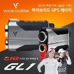 보이스캐디 X 최혜진프로 GL1 레이저 거리측정기(고성능 디텍팅 부스터 센서 장착)