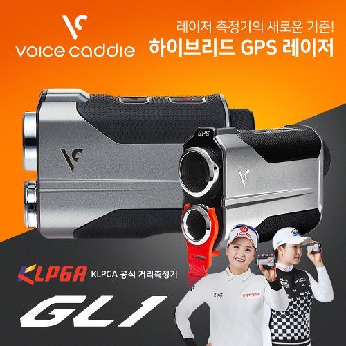 [베스트상품] 보이스캐디 GL1 레이저 골프거리측정기 (고성능 디텍팅 부스터 센서 장착)