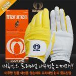 마루망 정품 여성용 양손세트 프리미엄 합피 골프장갑