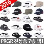 2016신상 PRGR정품 남성 골프모자 전상품 7종택1