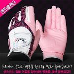 에스프리 정품 여성용 양손세트 벤토클 패션 골프장갑