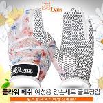 링스골프 정품 여성용 양손세트 플라워 매쉬 여름용 골프장갑