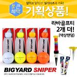 [BIGYARD] 빅야드 스나이퍼 2피스 골프공 1더즌+라바골프티2개