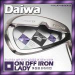 [다이와] DAIWA 온오프 아이언 LP-414 여성 8아이언세트[5~9.P.A.S]