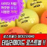 [LK][낱알판매]GNG 테일러메이드 로스트볼 - TAYLORMADE