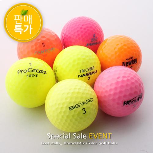 [특가판매] 컬러볼 혼합 특A급 2/3피스혼합  로스트볼/10알