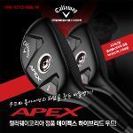 한국캘러웨이 정품 APEX(에이펙스) 하이브리드(아시안스펙)