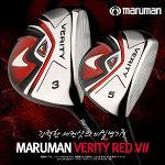 마루망 일본정품 VERITY RED V2 페어웨이우드