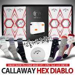 [선물세트]캘러웨이HEX DIABLO 헥스 디아블로 2피스[1더즌/12알]골프공+마루망골프양말[1족]
