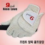 [라이프우타마정품]GNG 나인러브 양피 프린트 골프장갑(남성/한손)
