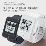 [파인디지털정품]파인캐디 M100 골프 GPS 거리측정기