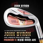 [100%수제공법-日本産]JOHN BYRON 존바이런 PREMIUM-ll 여성용 아이언세트-9I(선물용)