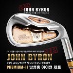 [100%수제공법-日本産]JOHN BYRON 존바이런 PREMIUM-ll 남성용 그라파이트 아이언세트-9I(선물용)