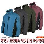[강정윤]초경량 패딩 풀집업 바람막이4종(방풍기능원단)