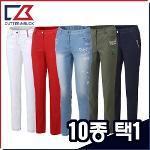커터앤벅 여성 여름 최고급 골프바지/팬츠 13종 택1